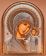 Казанская Икона Божьей Матери серебряная Silver Axion (Греция) 58 х 75 мм (славянский стиль)