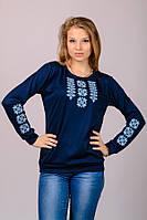 Вышиванка женская туника свитшот синяя с длинным рукавом трикотажная (Украина)