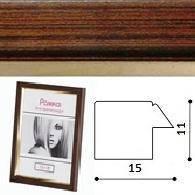 Пластиковая фото рамка h1511-41 для фотографии 10x15 см
