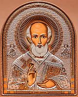 Икона Николай Чудотворец 40 х 56 мм (славянский стиль)