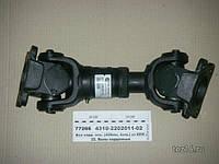 Вал карданный основной (между КПП и РК) 409мм