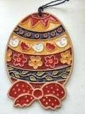 Яйце пасхальне керамічне