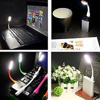 Usb светильник для ноутбука Xiaomi LED USB, гибкая USB лампа