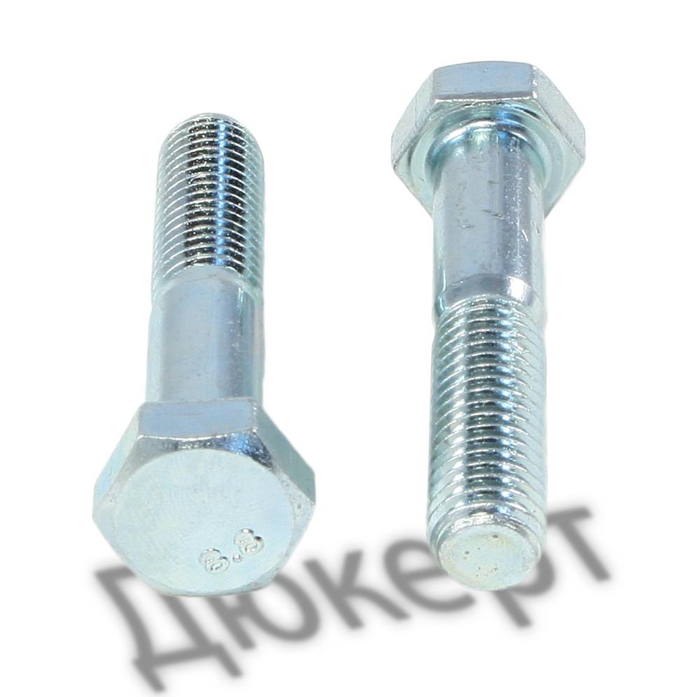 Шестигранний Болт М12х110, клас міцності 8.8 DIN 931