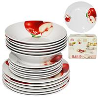 Набор тарелок 18 пр. Яблоко SNT 060-18-01-AP2