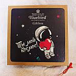 Чайный набор подарочный Ты мой космос