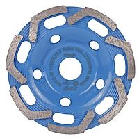 Чашка алмазная по бетону Distar ФАТС-W 125мм 22,2-7 Rotex