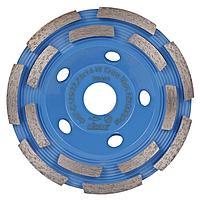 Чашка алмазная по бетону Distar ФАТС-W 125мм 22,2-14 Extra