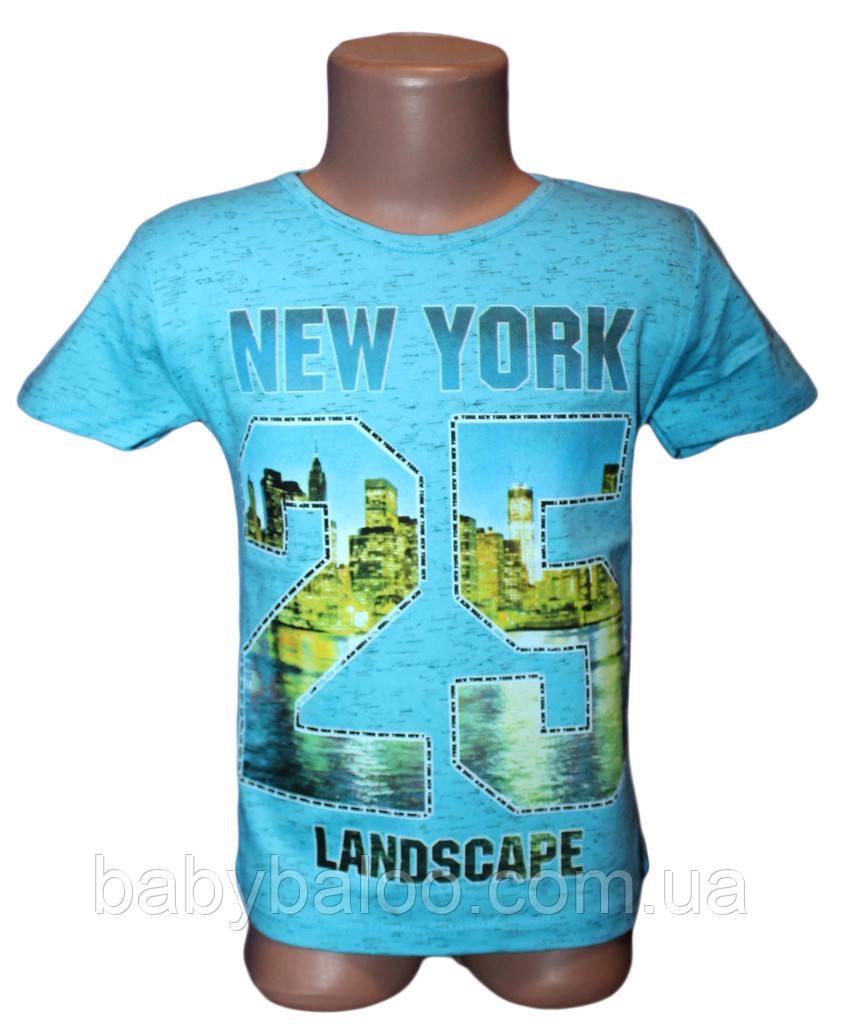 """Футболка подросток меланж """"New York"""" (от 5 до 8 лет)"""