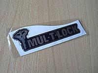 Наклейка s силиконовая надпись MUL-T-LOCK силикон 95х32х1мм на авто