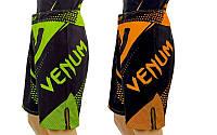 Шорты для смешанных единоборств Venum Huriicane 5244: 2 цвета, размер M/L/XL