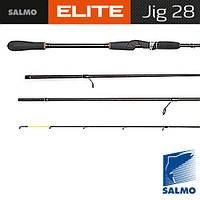 Спиннинг Salmo Elite JIG 28 2.30