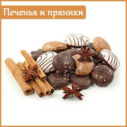 Печива і пряники