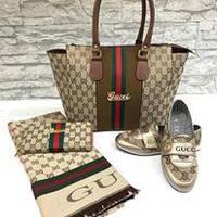 Наборы GUCCI сумка, кошелек, палантин, обувь