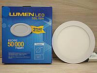 Светодиодный светильник LUMEN SDL15W встраиваемый круг 4100К (нейтральный белый)