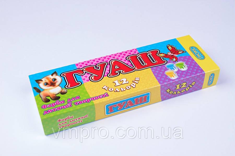 """Гуашь """"Люкс Колор"""" 12 цветов,№01002, 20 ml, краски детские в картон. упаковке"""