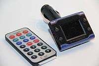 FM модулятор MP3 FM-XDS(928) (Ц-000037852)