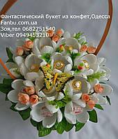 """Белые крокусы из конфет в оранжевой корзине""""Оранжевая рапсодия""""№17, фото 1"""