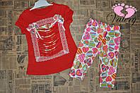 Костюм на лето для девочки.  Лосины + футболка с ярким принтом.