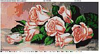 Вышивка бисером Цветы в подарок