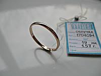 КОЛЬЦО золотое обручальное 1.57 грамма 19 мм. Золото 585 пробы, фото 1