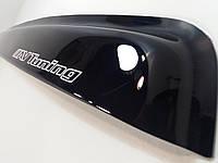 Дефлектор заднего стекла - задний козырек ВАЗ 2101,2103,2105,2106,2107 клеящийся (на скотче)