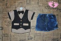 Костюм на лето для мальчика. Рубашка на короткий рукав+жилетка-обманка. Джинсовые шорти