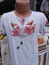 Дитяча футболка на дівчинку