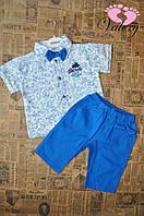 Костюм на лето для мальчика. Рубашка с галстуком-бабочкой +шорти
