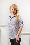 "Женская  блузка  ""Сабина"" из супер софта, фото 4"