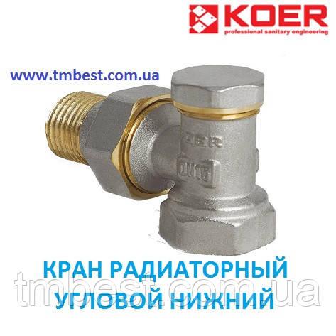 "Кран радиаторный 3/4"" угловой нижний Koer KR 902, фото 2"