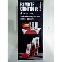 Подставка для пультов remote conttrols