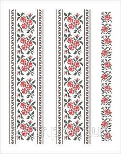 орнаменты для вышивки бисером схемы