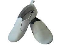 Чешки детские Trinity (+сумочка для обуви), нат. кожа, размер 25,5 (16 см)