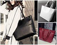 Женская  сумка с ручками большая повседневная на плечо комфорт