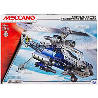 Металлический конструктор Вертолет, Meccano (6024816)