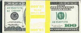 Сувенирные деньги 100 долларов, 80 шт/уп