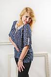 "Женская  блузка  ""Сабина"" из супер софта, фото 2"