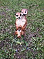 Садовая фигура Семья сурикатов