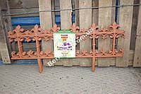 Забор газонный   4 шт Х86см  ,разные цвета ,Турция