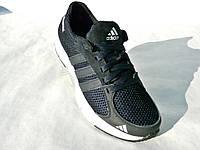 Кроссовки Adidas сетка турецкие материалы син.41,42,34р.