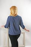 "Женская  блузка  ""Сабина"" из супер софта, фото 3"