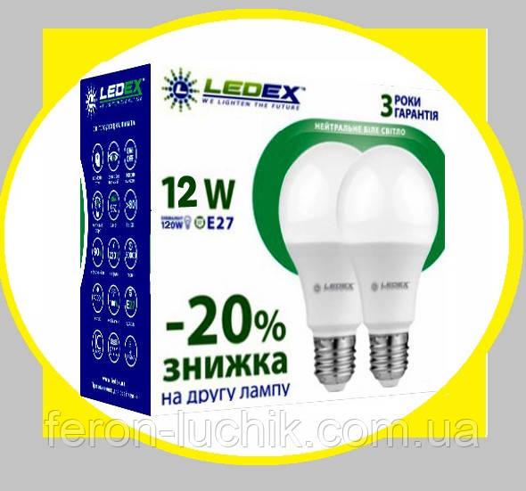 Світлодіодна лампа 12W E27 LED LEDEX 4000К куля ПРОМОПАК (2шт в 1уп.) PREMIUM