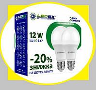 Светодиодная лампа LEDEX 12W E27 4000К ПРОМОПАК (2шт в 1уп.) PREMIUM