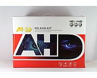 Регистратор + Камеры DVR KIT 945 8ch Gibrid AHD