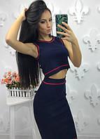 Женский трикотажный костюм(топ+юбка),в расцветках