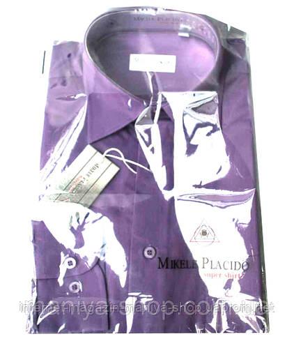 Рубашка мужская фиолетовая