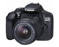 Фотокамера зеркальная Canon EOS 1300D Kit 18-55 DCIII + объектив 50mm f/1.8 STM (1160C083)