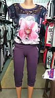 Женский летний костюм капри и футболка 48 50 52, опт и розница 7 км Одесса