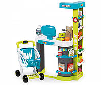 Игровой набор «Smoby» (350207) интерактивный супермаркет Сity Shop с тележкой, продуктами и аксессуарами, 42 предмета